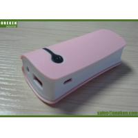 Book Shaped Mobile Power Bank Charger 7800mAh Output 5V / 2.1A 100 * 45 * 27mm Manufactures