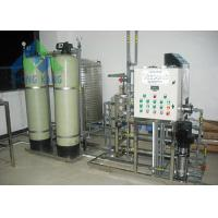 China Large Production Capacity Drinking Water Treatment Machine For Home / Food Industry on sale