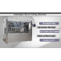 Vertical Automatic Peanut Sauce Filling Machine Manufactures