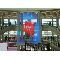 5.2mm High Transparency See Through LED Screens , Transparent LED Signage Full Color Manufactures