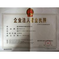 Zhuhai Jiacheng Bio-Tech Co.Ltd Certifications