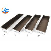 Customized Pullman Loaf Pan / Loaf Pan Bakeware Loaf Pan With Removable Bottom Manufactures