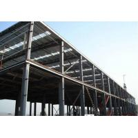 Recyclable Garage Steel Frame For Indurstrail Parks / Milk Processing Factory Manufactures