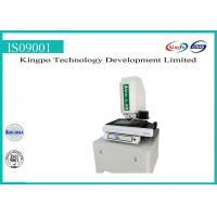 Buy cheap Small Travel Image Measuring Machine , Full Automatic High Power Metallographic Machine from wholesalers