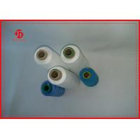 China High Tenacity Polyester Core Spun Yarn For Hand Knitting Gloves Wear Comfortable on sale