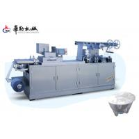 China Liquid Automatic Blister Packing Machine For Mineral Water / Honey , Blister Forming Machine on sale