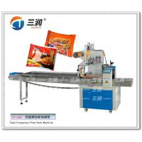 Automatic flow wrap packing machine CT-420 Manufactures