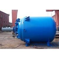 Glass Lined Reactor Manufactures
