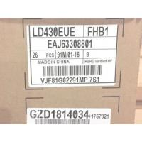 China LD430EUE FHB1 LG LCD Panel , TFT LCD Display 450 Nits Symmetry View For Kiosk on sale