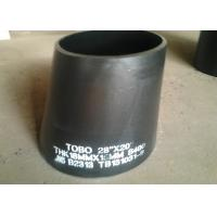 China JIS G3454/57 Alloy Steel Pipe Fittings / Carbon Steel Concentric Reducer on sale