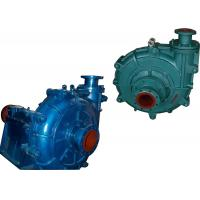 Quality Centrifugal High Head Electric Slurry Pump Singe - Stage Structure Aier Machinery for sale