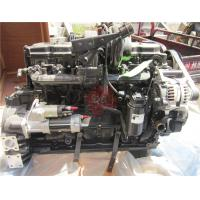 China Genuine cummins diesel engine QSB6.7-C173 173hp diesel engine assembly cummins motor assy used for truck excavator crane on sale