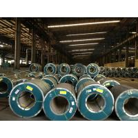 Buy cheap High Strength Glavanized Steel Coils Pre Painted 0.25mm - 0.8mm from wholesalers