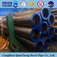 smls steel pipe astm a333 gr.6 Manufactures