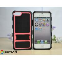 Tough iPhone 5 Protective Cases  Manufactures