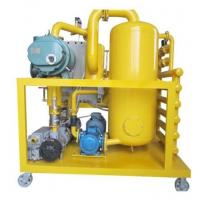 Supplier China Cheap Price Transformer Oil Purifier/Insulation Oil Filtration Machine,18000 liters per hour Manufactures