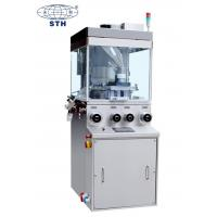 Single Side Large Pharmaceutical Rotary Pill Press Machine 264000 Pcs Per Hour Manufactures