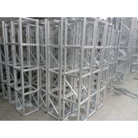 Silver 350 X 350mm Lighting truss /  Aluminum Stage Truss for trade show Manufactures