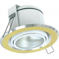 Buy cheap 5W LED down light golden from wholesalers