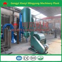 Quality CE Approved High quality factory direct sale hammer mill wood sawdust coconut shell crusher price for sale