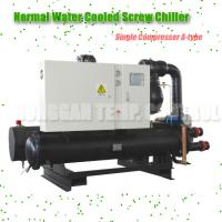 Interface DN65 Industrial Water Chiller Water Cooling With Single Screw Compressor Manufactures
