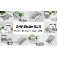 Customized Printed Aluminum Foil Bags Flat Bottom Pouches For Dried Fruit Manufactures