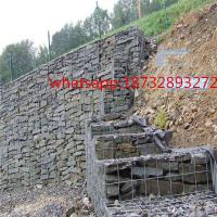 1x1x0.3m galvanized welded gabion cages/gabion baskets/gabion retaining wall/gabion wall for sale Manufactures