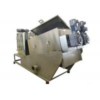 Quality Oily Sludge Thickner And Dehydrator Plate & Frame Filter Press 90 - 180 kg / h Dry sludge DS for sale