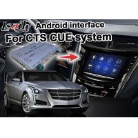 Mirror link car Android 7.1 navigation box for Cadillac CTS video interface box Manufactures