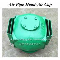 High quality boat water tank breather cap ES100HT CB/T3594-94 Manufactures