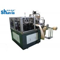 China Durable Full Automatic Paper Cup Lid Making Machine With Ultrasonic Device on sale