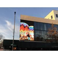 China High brightness P8 Full Color LED Panel Waterproof IP65 Outdoor LED Billboard on sale