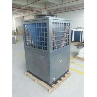 High COP heating and cooling air to water heat Pump Manufactures