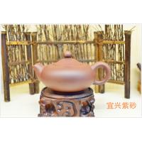 Yellow Yixing Zisha Purple Clay Teapot Set With Cups Gift Box Package Manufactures