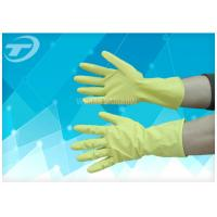 Powder Free Medical Disposable Gloves For Labor Protection And Domestic Hygiene Manufactures
