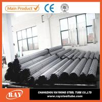 Good quality compressive strength high carbon seamless steel tube Manufactures