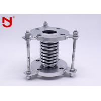 Stainless Steel Metal Expansion Joint Easy Installation Low Impact Noise Oil Resistant Manufactures