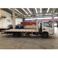 Engine Power 125 Heavy Duty Road Wrecker Front Overhang Rear Overhang 1210/2470 Manufactures