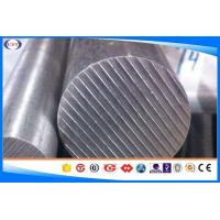 X46Cr13 / 4Cr13 / 40Cr13 / X40Cr13 Stainless Steel Bar For Pump Shaft Manufactures