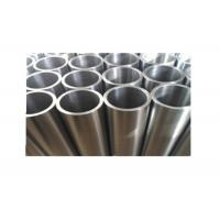 Inconel 625 Pipe Inconel Nickel Alloy ASTM Standard For Marine And Nuclear Applications Manufactures