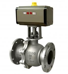 Buy cheap ball check valves/gas ball valves/bronze ball valve/full bore ball valve/what is a ball valve/cryogenic ball valves from wholesalers
