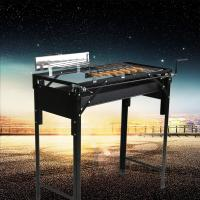 Adjustable Charcoal Bbq Grill V Shape Outdoor Cooking With ODM Service Manufactures