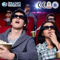 China mainland professional 3d 4d 5d 6d cinema theater movie system suppliers on sale