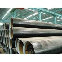 ASTM A53 , API 5L LSAW Steel Pipe / Tube For Chemical Industry , Q235 / Q345 / X46 X65 X56 X70 Manufactures