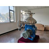 China Disc Type Centrifugal Oil Water Separator With Perfect Separating Affection on sale