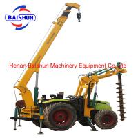 Powerful percussion cable drilling water rig part supplies water well drilling rig for sale Manufactures
