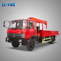China New Top Quality 8 Ton Truck Mounted Crane / Hydraulic Crane for Truck on sale