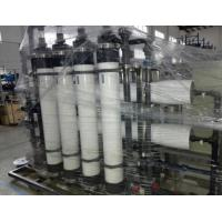 Water Treatment Systems 10 Ton Ultrafiltration System Mineral Water Production Manufactures