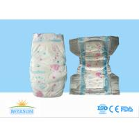 China Personalized Custom Baby Diapers Strong Absorbtion With Cotton Leak Guard on sale