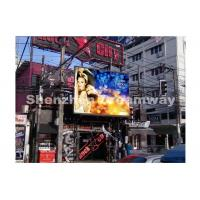 8000 nits P6 Outdoor Advertising LED Display DIP246 EPISTAR LED Chip Manufactures